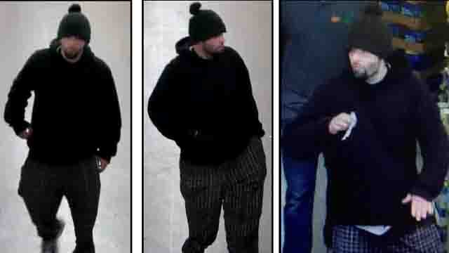 Police are searching for this man who they said was involved in a robbery, and dragged an officer with his car on Saturday (Newington Police)