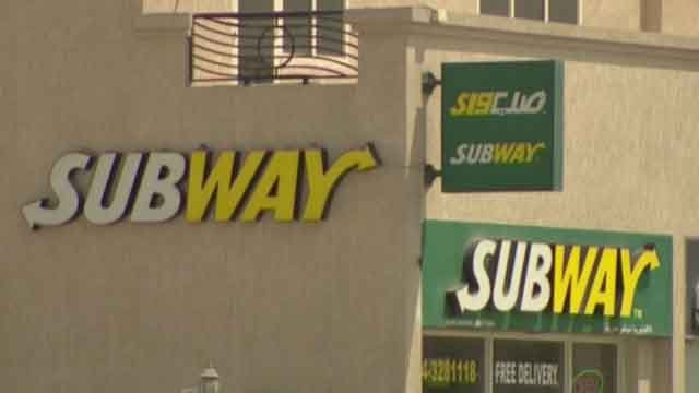 Subway (WFSB File photo)