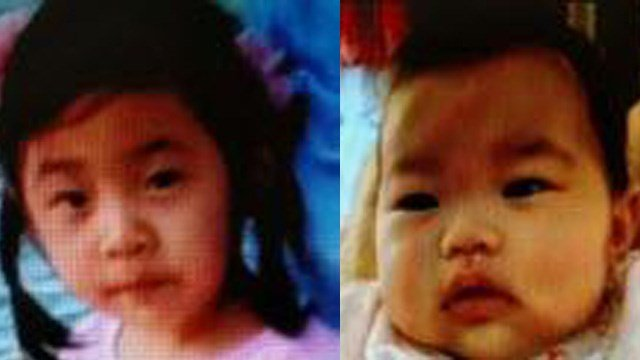 Love and Promise Lee were the subject of an Amber Alert out of Long Island. (NYS photo)