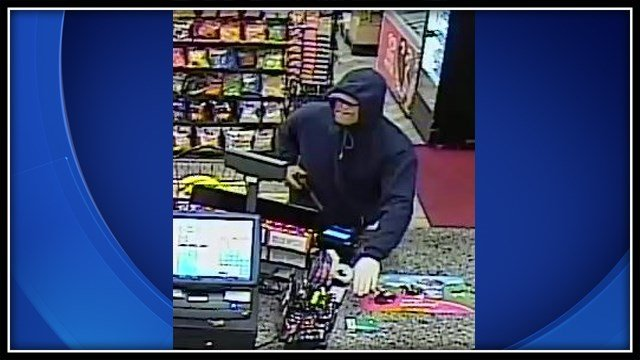 West Hartford police are searching for this suspect connected to a Plainville and two West Hartford robberies (West Hartford PD)