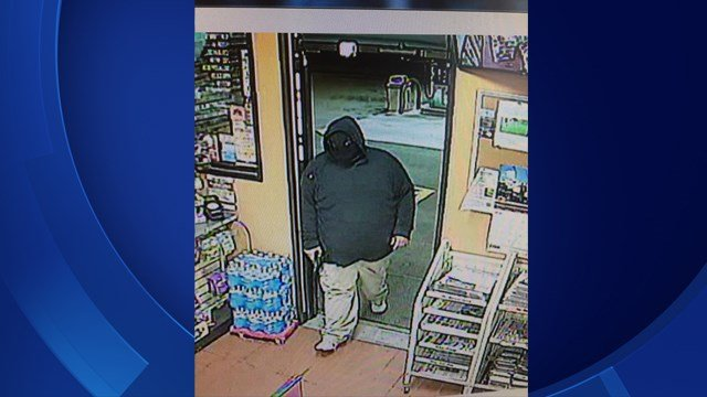 Police are looking to identify this man who is accused of robbing the 7/11 store in Columbia (Columbia Resident State Trooper's Office)