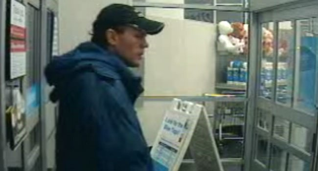 © The following photo of the suspect was provided by the Bristol Police Department.