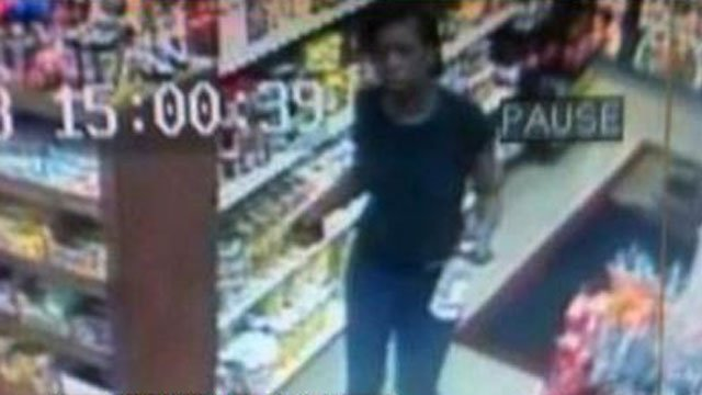 The following photo of possible suspect was provided by the Bridgeport Police Department.