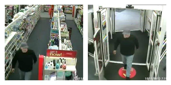 The following photos of possible suspect were provided by the East Hartford Police Department.