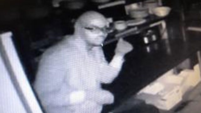 The following photo of possible suspect was provided by the Connecticut State Police.