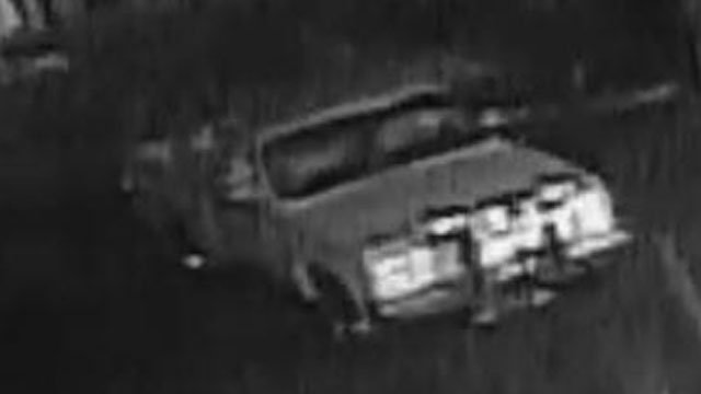 The following photo of the possible suspect's vehicle was provided by the Watertown Police Department.