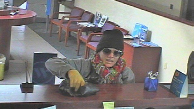 Serial bank robber wanted in string of bank heists