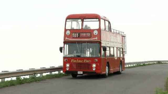 Fall foliage bus tours to be held in Hartford in October (WFSB)