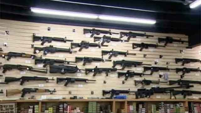 Violence Policy Center released a study on the gun rate deaths by per state. (WFSB)